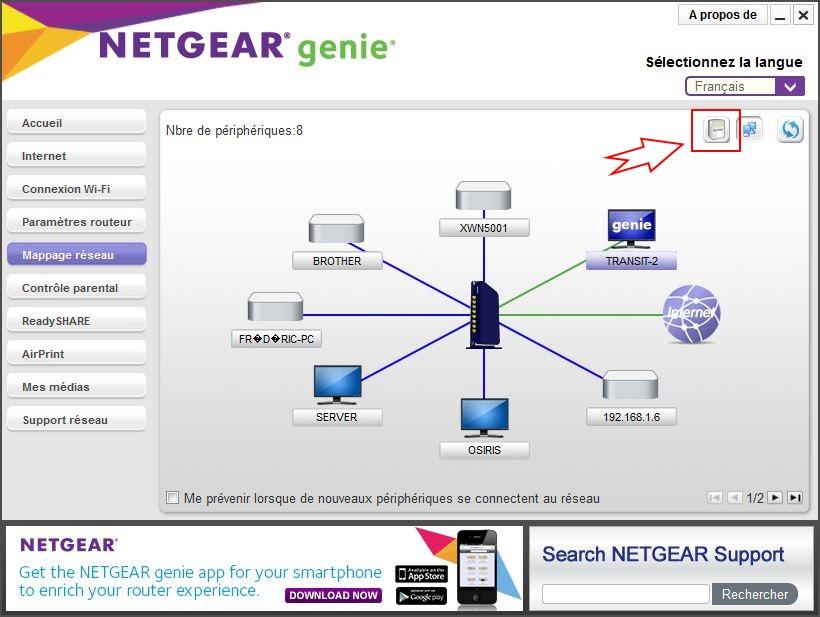 Interfaces kit CPL et répéteur WIFI Genie-2